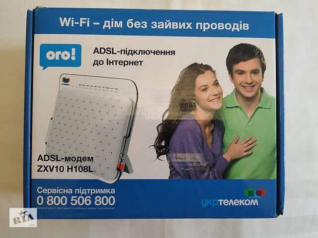 продам Модем Wi-Fi роутер ОГО Укртелеком ADSL ZXV10H108L бу в Здолбунове
