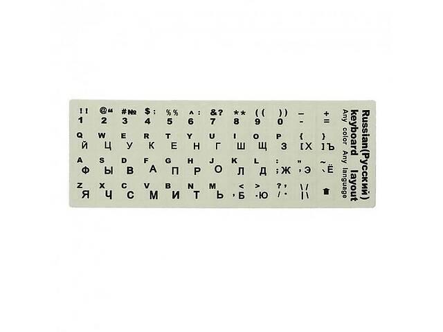 купить бу Наклейки на клавиатуру для ноутбука английский русский в Харькове