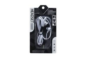 Наушники i-Koson C1 MP3 SKL80-232996
