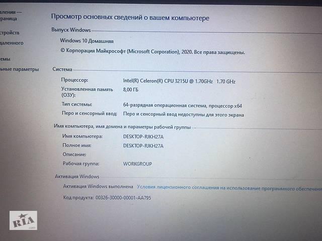 Ноутбук ACER E5-573G- объявление о продаже  в Одессе