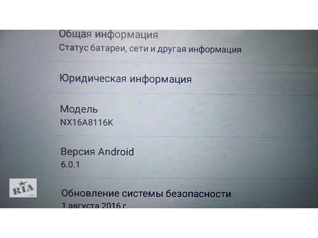 Планшет Nextbook Ares 8L 1/16GB WiFi- объявление о продаже  в Запорожье