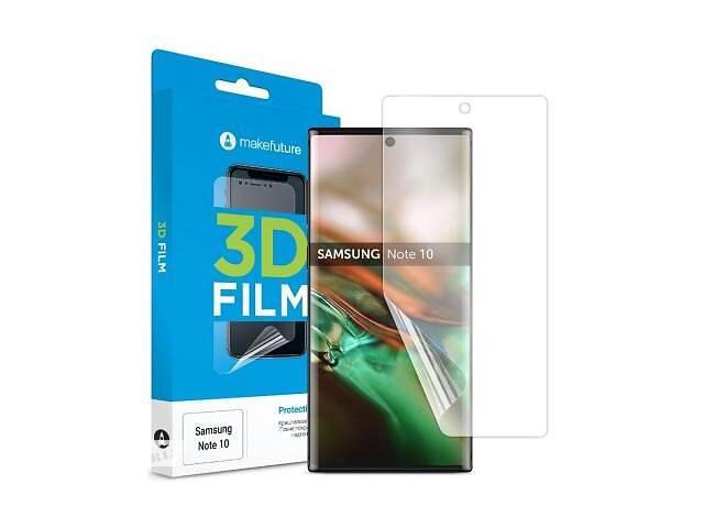 купить бу Плівка захисна MakeFuture 3D TPU Samsung Note 10 (MFU-SN10) в Харкові