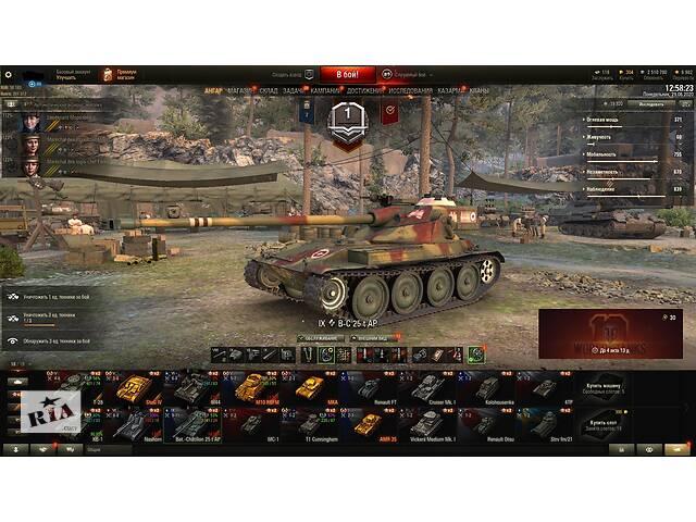 Продам аккаунт World of Tanks- объявление о продаже  в Харькове