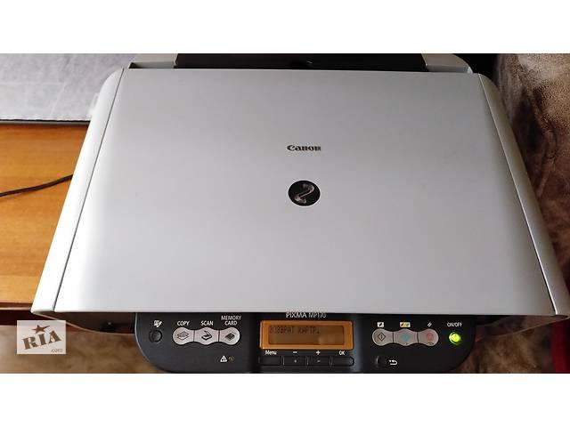бу Продам МФУ Canon PIXMA MP 170 (3 в 1: принтер-сканер-ксерокс ) в Николаеве