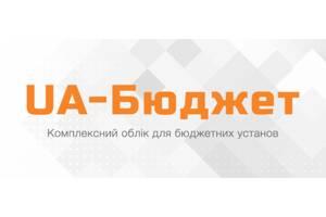 Программа для бюджетник и коммунальных учреждений RU Бюджет