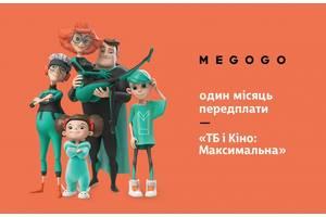 Промокод на MEGOGO; SWEET TV тариф М ( 3 месяца)
