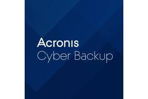 Системная утилита Acronis Cyber Backup Advanced Server Subscription License, 1 Year (A1WAEBLOS21)