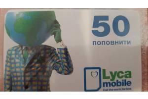 Ваучери Lycamobile 50грн
