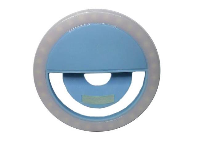 купить бу Вспышка-подсветка Trend-mix селфи-кольцо для телефона Голубой (tdx0000600) в Киеве