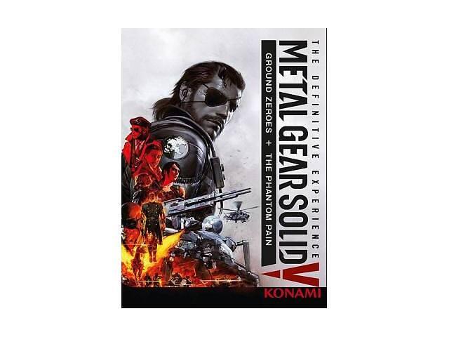 бу Игра PC Metal Gear Solid V: The Definitive Experience в Харькове