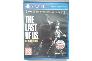Игра the lust of us ps4 ps5