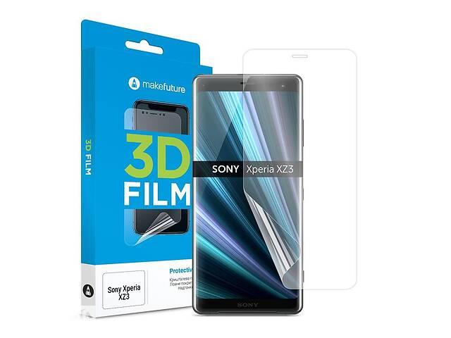 Защитная пленка MakeFuture для Sony Xperia XZ3, 3D (MFU-SOXXZ3)- объявление о продаже  в Киеве