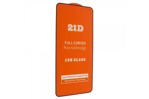 Защитное стекло 21D Full Glue для Motorola One Hyper черное 0,3 мм в упаковке