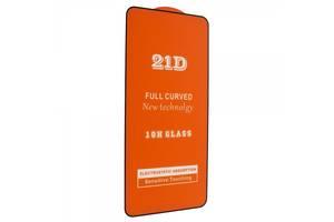 Защитное стекло 21D Full Glue для Vivo Z6 черное 0,3 мм в упаковке