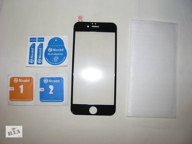 купить бу Защитное стекло 3D, 3Д на айфон iPhone 6,6s,7 в Запорожье