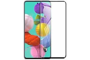 Защитное стекло 5D для Samsung Galaxy A51 Черное