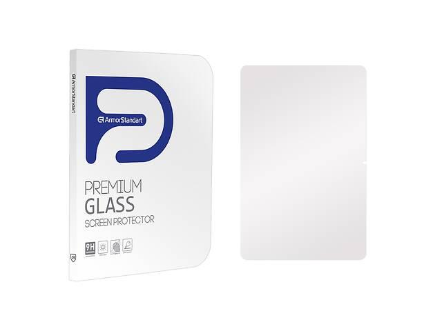 бу Защитное стекло Armorstandart Glass.CR для Huawei MatePad T10s Clear (ARM57802) в Киеве