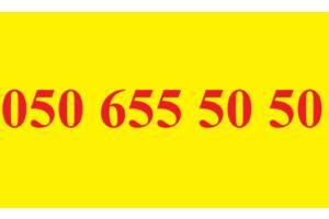 Золотой номер Водафон O50 655 50 50