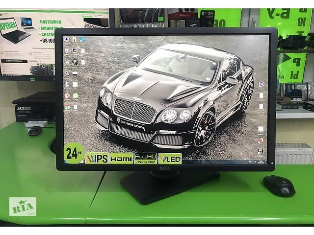 продам Монитор Dell Ultrasharp U2413F | 24 Дюйма | IPS | LED | 1.07 Млрд цветов бу в Одессе