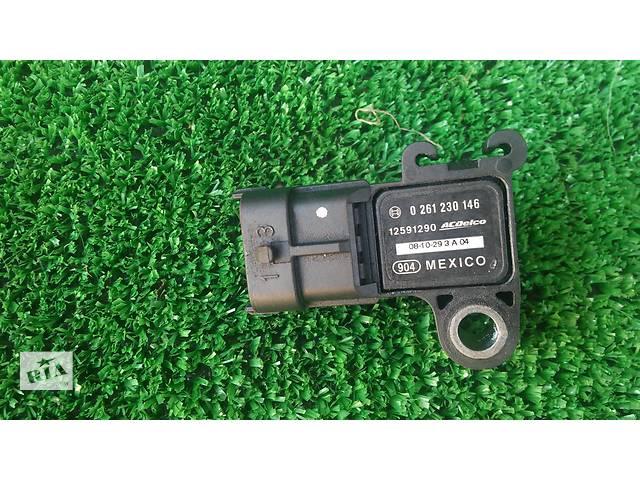 бу Датчик абсолютного давления 0261230146 1.4 Chevrolet Aveo Т255 2006-2011 в Тернополе