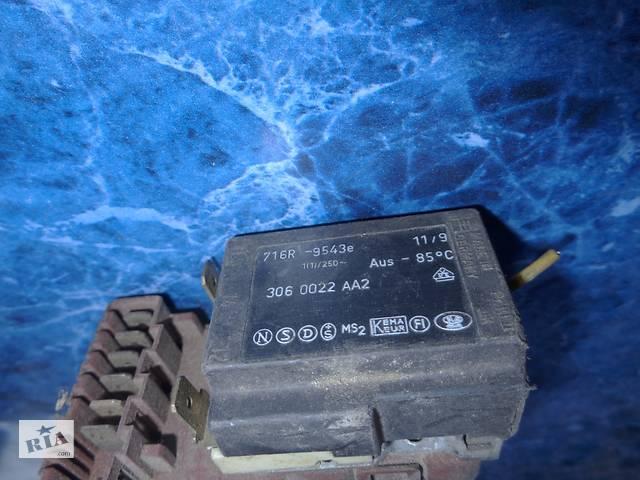 Датчик контроля температуры термостата 3060022AA2- объявление о продаже  в Дубно