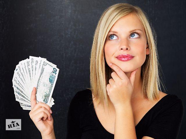 продам Деньги в долг под залог бу в Киеве