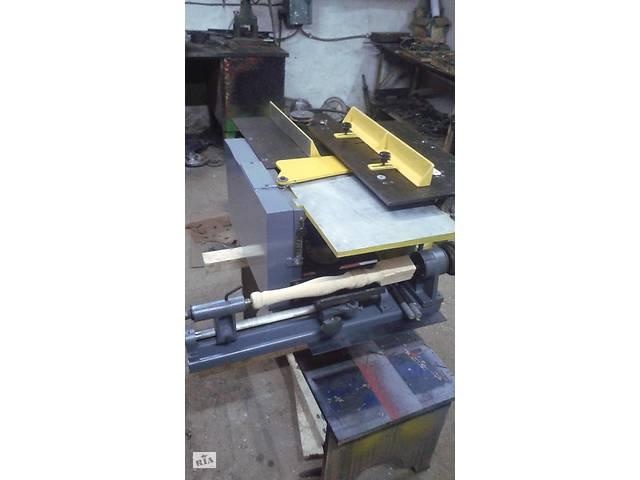 Словакия робота деревообробний завод программа 1с бухгалтерия обучение онлайн бесплатно видео