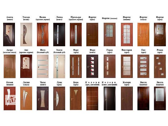 продам Деревянные двери любые размеры. бу в Днепре (Днепропетровск)