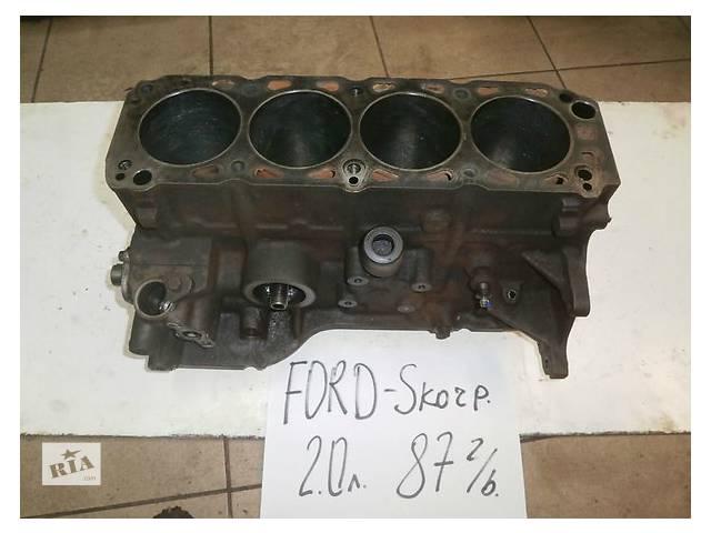 Детали двигателя Блок двигателя Ford Scorpio 2.0- объявление о продаже  в Ужгороде