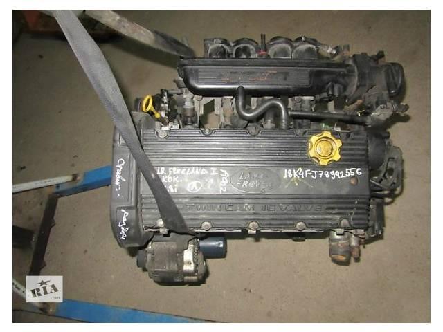 Детали двигателя Двигатель Land Rover Freelander 1.8- объявление о продаже  в Ужгороде
