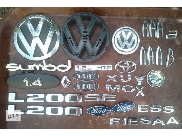 продам Детали кузова Эмблема Легковой Ford Fiesta бу в Киеве