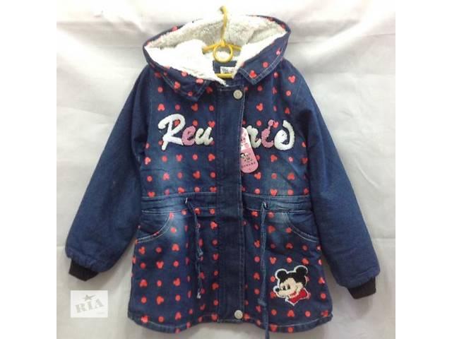 e384f9549db4 Детская джинсовая куртка парка оптом - Детская одежда в Одессе на ...