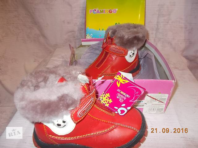 купить бу  Детская кожаная обувь в Харькове