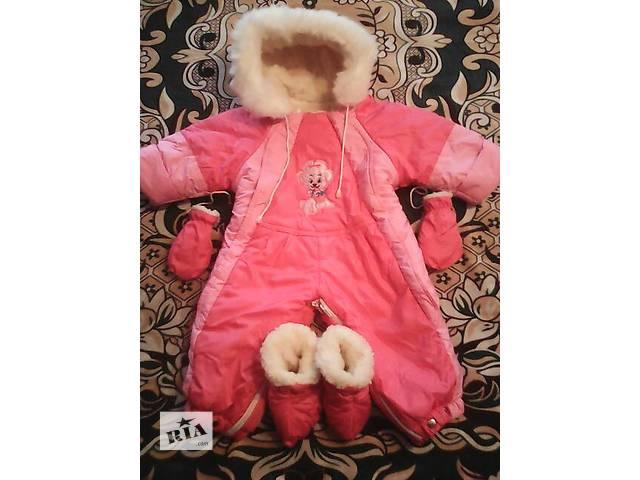 Детская одежда- объявление о продаже  в Запорожье