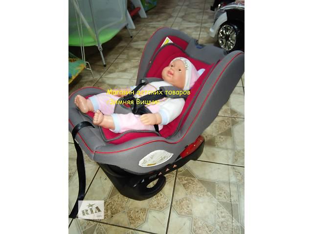 продам Детское автокресло для детей с рождения до 18кг бу в Львове
