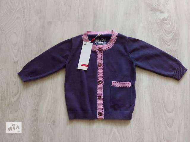 Детские кофточки хорошего качества, новые!- объявление о продаже  в Одессе