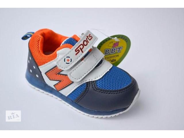 Дитячі кросівки для хлопчика світяться при ходьбі - Дитяче взуття в ... e5710be90e239