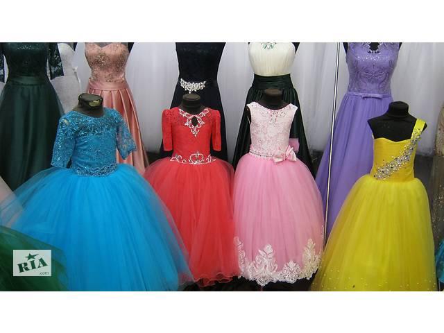 продам Детские платья Детские бальные платья,платье на выпуск,выпускное платье,платье в пол,платье на шнуровке. бу в Киеве