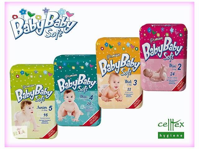 продам Детские подгузники Baby Baby Soft (Словакия). бу в Черкассах