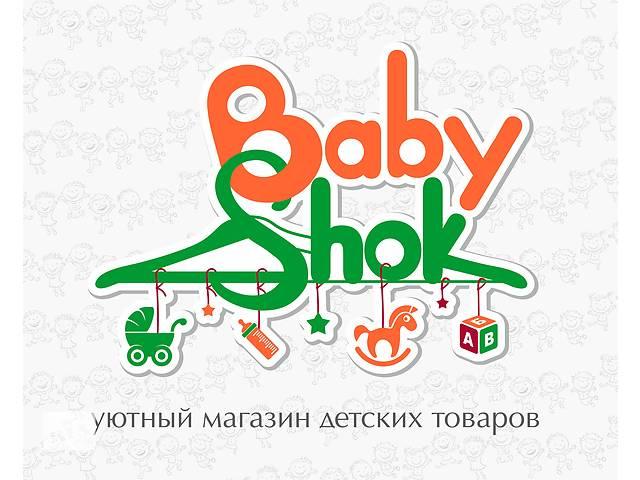 продам Детские товары бу в Киеве