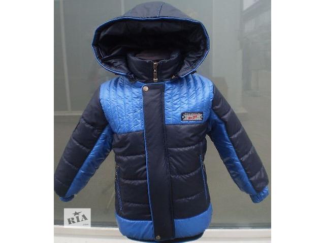 Дитячі весняні куртки для хлопчиків 1-4 роки - Дитячий одяг в ... c2ff6a9233343