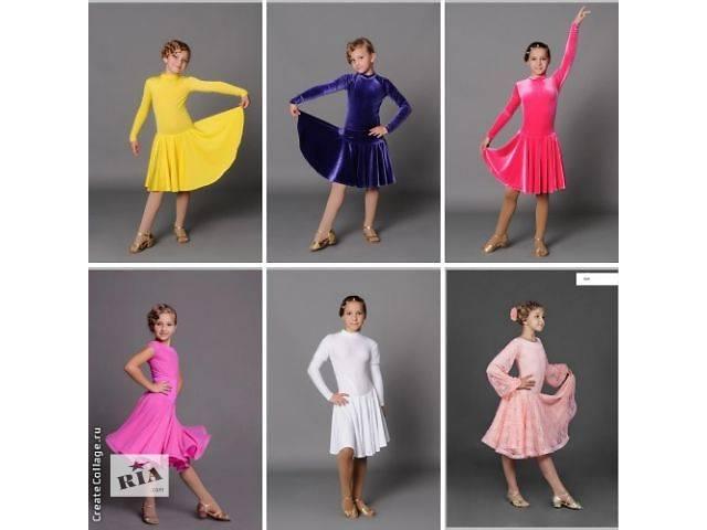 купить бу Детские платья Детские бальные платья новые платья. Рейтинговые платья,платье стандарт, комбидресс, купальник гимнастич в Запорожье