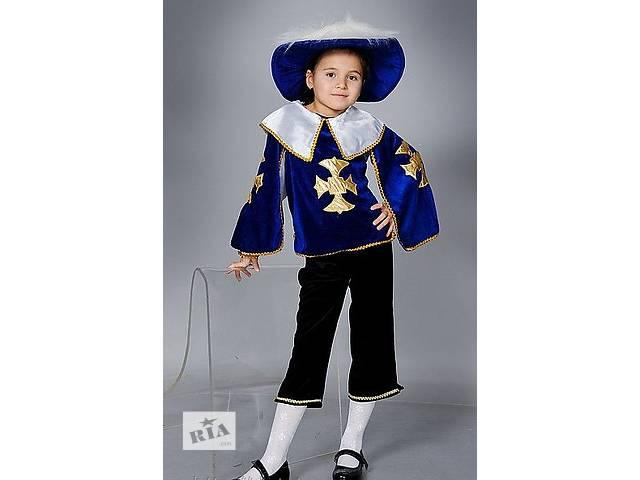 Детский карнавальный костюм Мушкетер изменить   удалить- объявление о продаже  в Днепре (Днепропетровск)