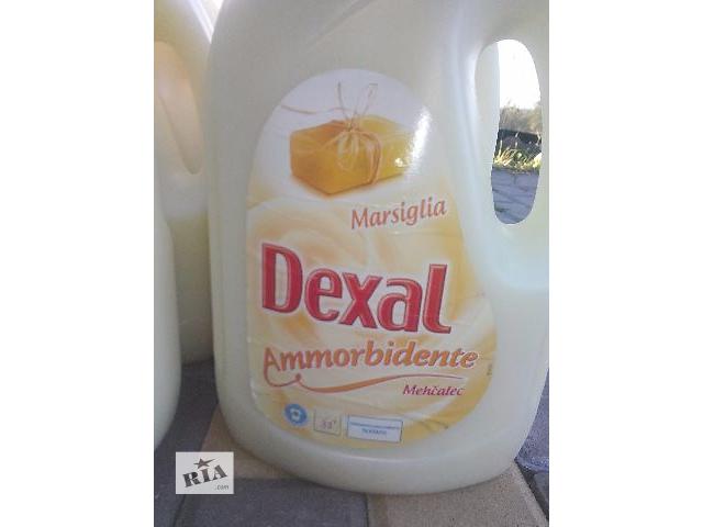 продам Dexal бу в Хмельницком