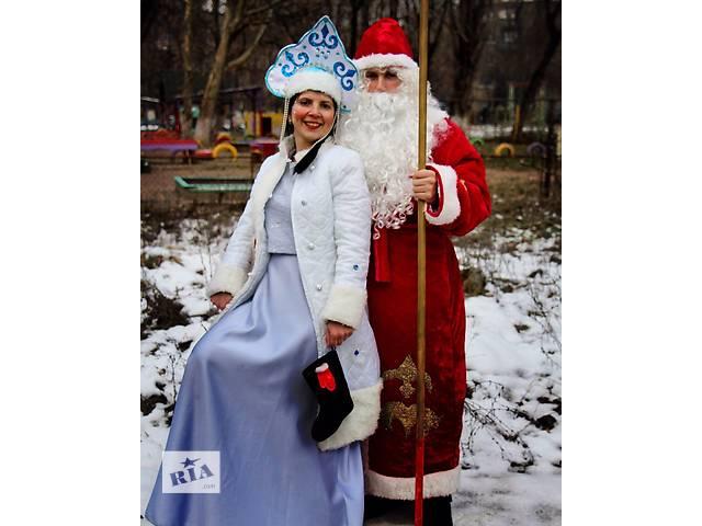 Дед Мороз и Снегурочка- объявление о продаже  в Закарпатской области