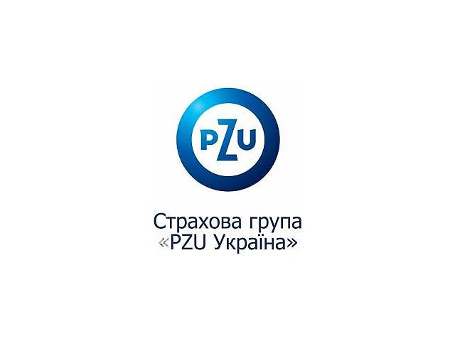 Страховка для открытия рабочей визы в Польшу от PZU Україна за 1 день. Бесплатная доставка!- объявление о продаже   в Україні