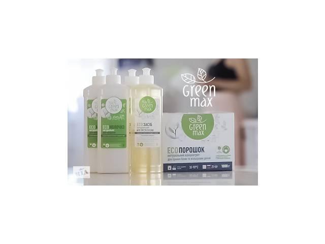 Натуральная бытовая химия Green Max- объявление о продаже  в Одессе