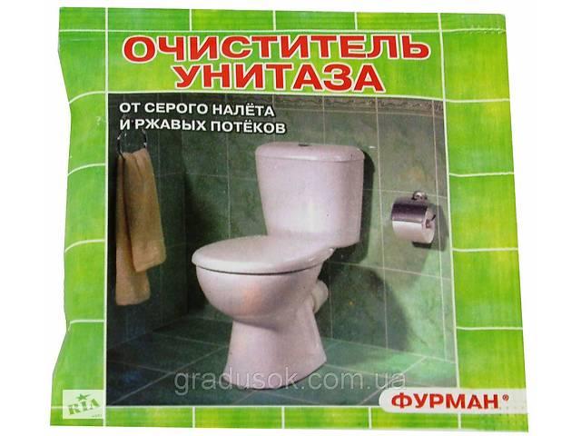 Очищувач унітазу раковин, ванн- объявление о продаже  в Києві
