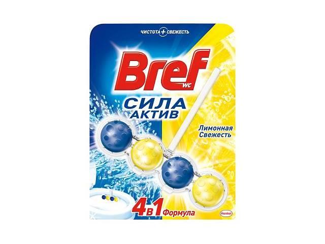 продам Туалетный блок Bref Сила Актив Лимонная Свежесть 50 г (9000100625289) бу в Киеве