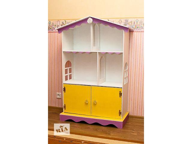 Домик для кукол, кукольный домик, Барби, Монстер Хай, полка для книг.- объявление о продаже  в Киеве